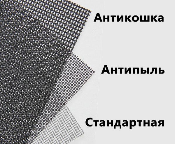 Из какого материала зделана маскитная сетка